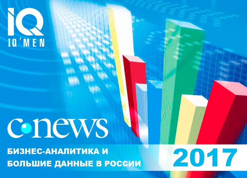 Город остров псковской области новости